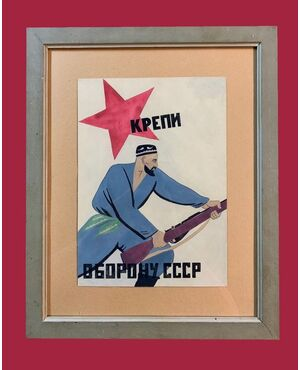 Scuola russa (1920) - Schema per un poster rivoluzionario caucasico