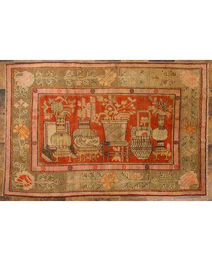 Tappeto Samarkanda antico - nr.1416 -