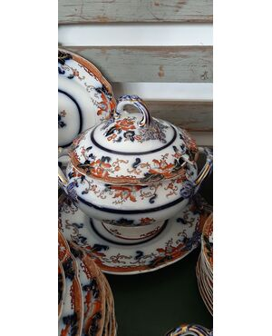 Ridgway Chantilly pattern 6-3446