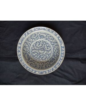 Bel catino in porcellana cinese epoca Qing