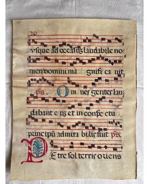 Pagina di antifonario in pergamena.