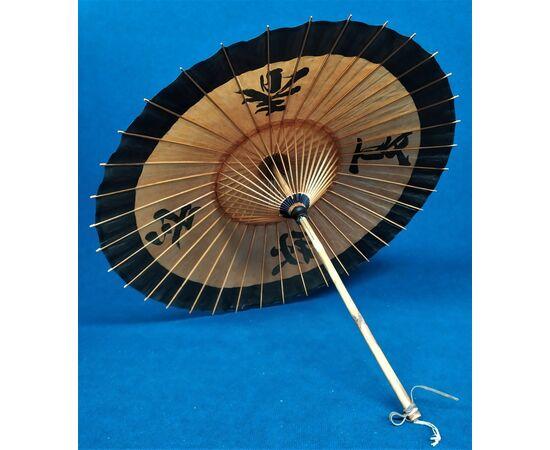 Ombrello Wagasa in bambù e washi - Giappone periodo Taishò